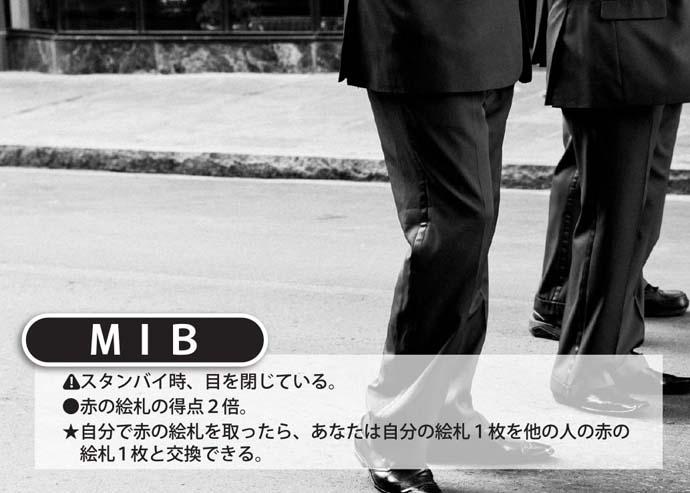 【修正】2枚目_表_OL_CS6