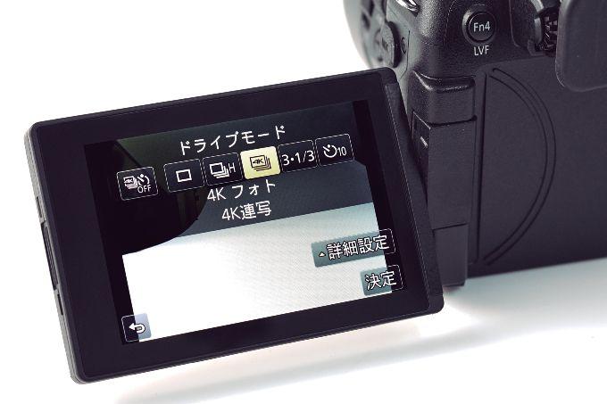 流_30-sashikae