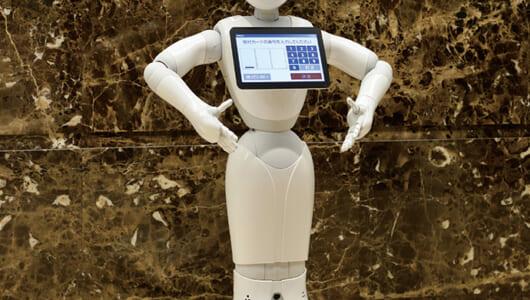 街中で活躍するPepperくんのお仕事風景レポート! ロボット普及のカギは!?