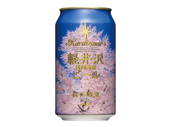 kruizawa_haruranman