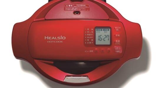 シャープを元気にする!? 健康志向の調理家電「ヘルシオ」の電気無水鍋とお茶メーカーが人気!