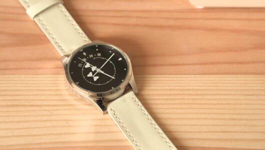 チャンスは1時間に一度! 見ると幸せになれる「四葉時計」がロマンチック!
