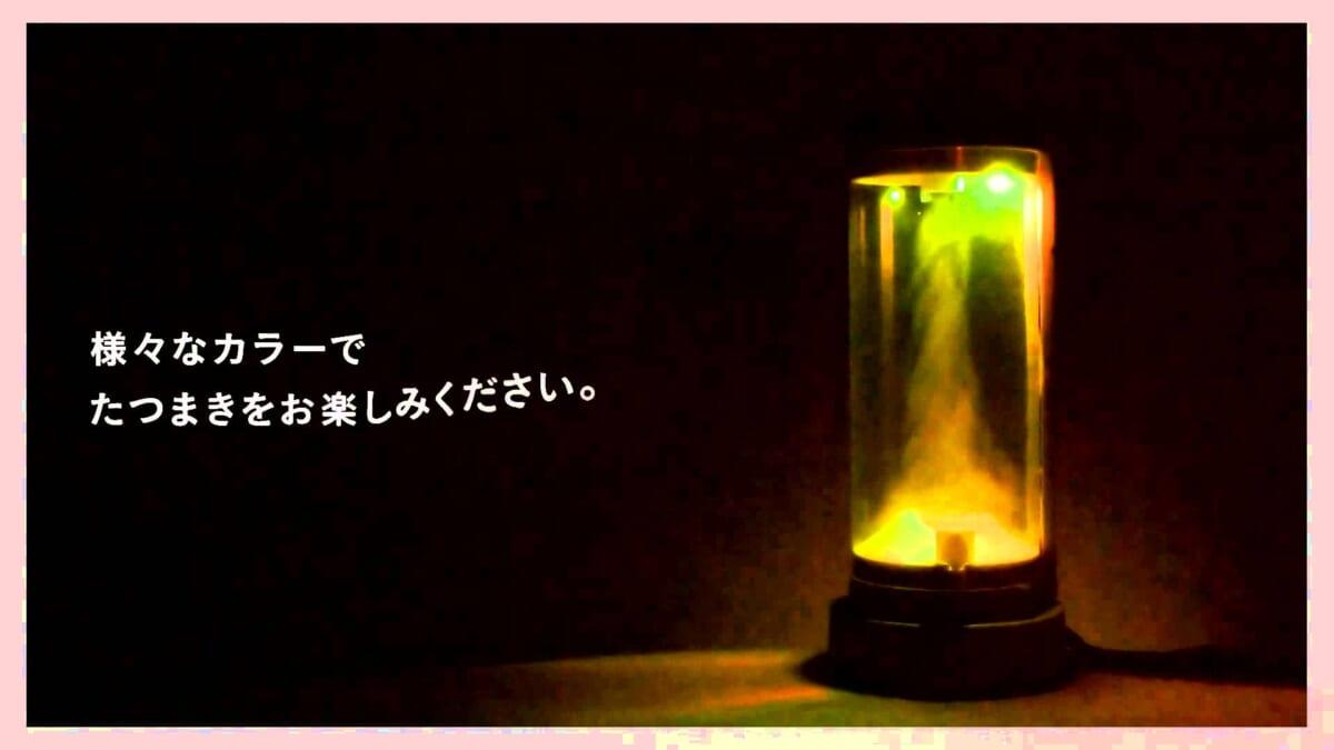 女子高生発案! 美しい竜巻が発生する加湿器【動画】