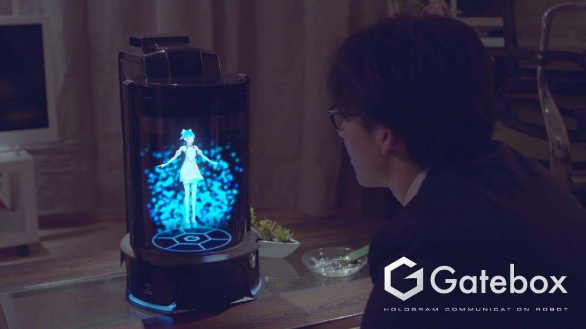 好きなキャラクターと一緒に暮らせる世界初のホログラムロボット「Gatebox」