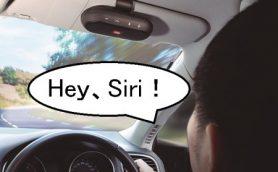 CarPlayを手軽に体験! 手持ちのiPhoneをドライブ時の頼れるパートナーに変えちゃう便利アイテム