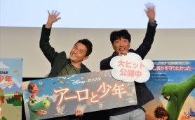 「潤が東京に連れてきてくれた」スピードワゴン小沢一敬が相方・井戸田潤との絆を語る