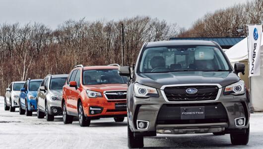雪上で安心ということはオンロードではより安心ということである【スバル編】
