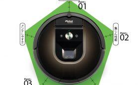 【家電大賞2015】ルンバのフラッグシップモデル980が総合力で殿堂入り