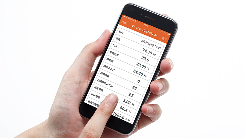 ↑Bluetoothで計測結果をスマホに送信。アプリ内で管理できます