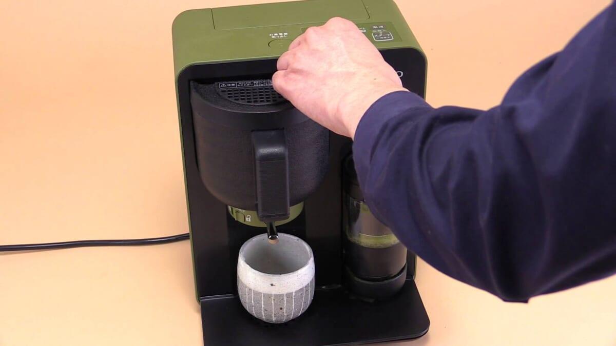 お茶プレッソがこっそり(?)進化! ぬる~いお茶は飲みやすい!