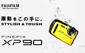 アウトドアシーンを支える4つのタフネス機能搭載デジカメ「FinePix XP90」