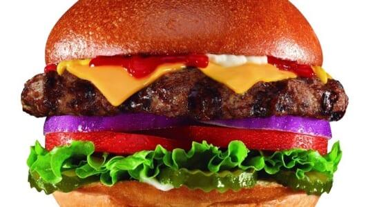 先着50名にハンバーガー1年分プレゼント! 日本初上陸のハンバーガーチェーン「カールスジュニア」が太っ腹なオープニングイベント開催