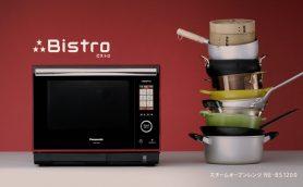 パナソニック ビストロの自動調理機能で「ロコモコハンバーグ丼」を作ったら激ウマ!