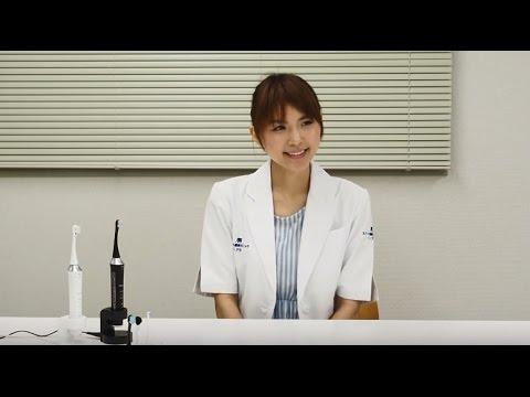 """""""美しすぎる""""歯科医がお試し! """"美しすぎる""""歯ブラシ【動画】"""