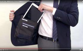 """【動画】""""着るカバン""""どころか、もはや""""着るオフィス""""! トランスコンチネンツの機能派ジャケットの凄まじい収納力とは?"""