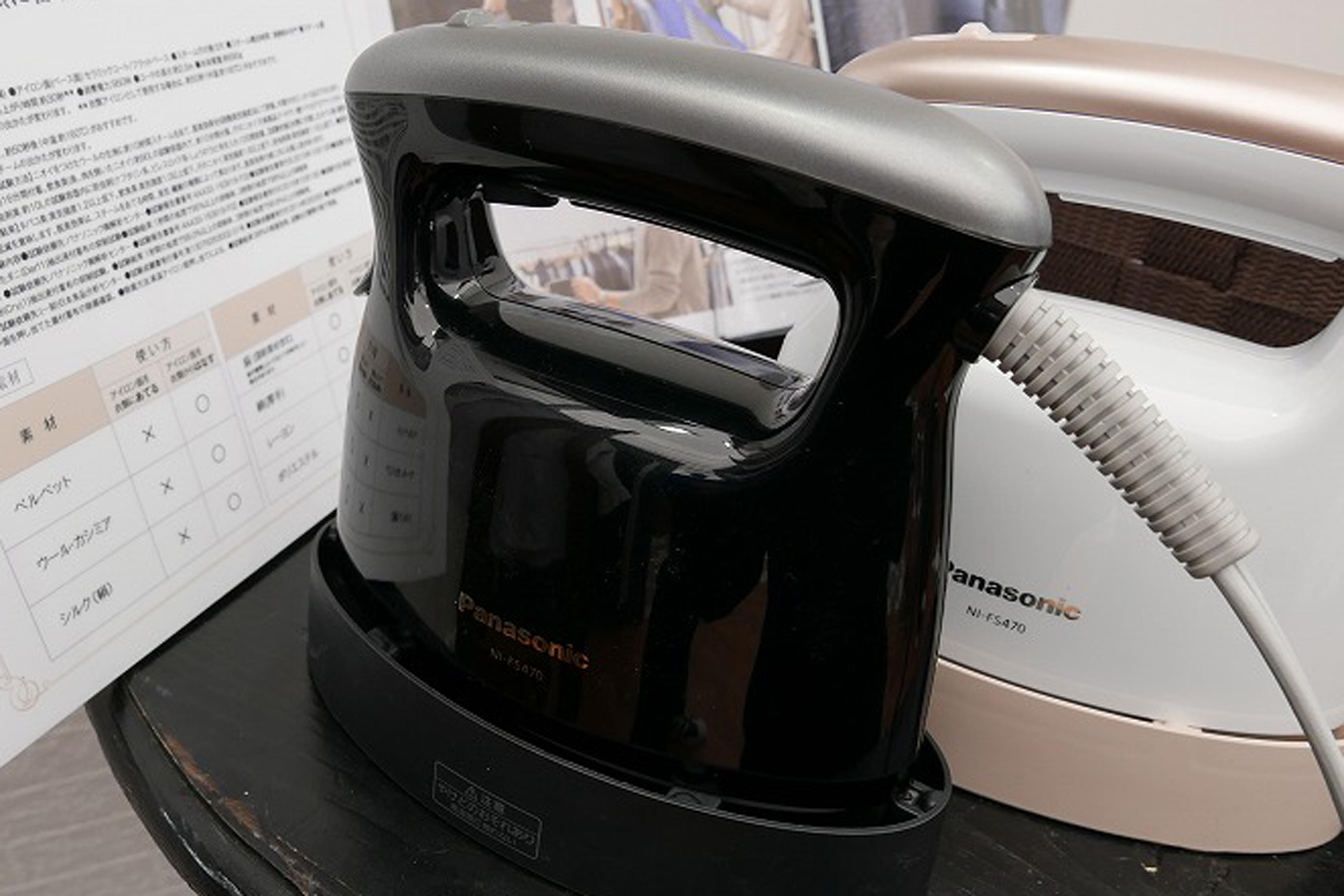 GN20160325 (10)