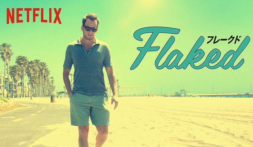 Netflix_Flaked