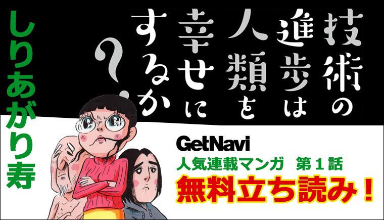 banner_mangaA