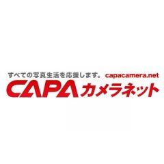 CAPA カメラネット