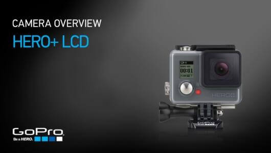 液晶モニター新搭載! アクションカメラGoProシリーズのお買い得モデルをチェック
