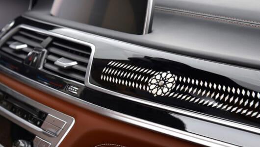 内装やキーにダイヤモンドを使用! BMWが超ゴージャスな7シリーズを発表