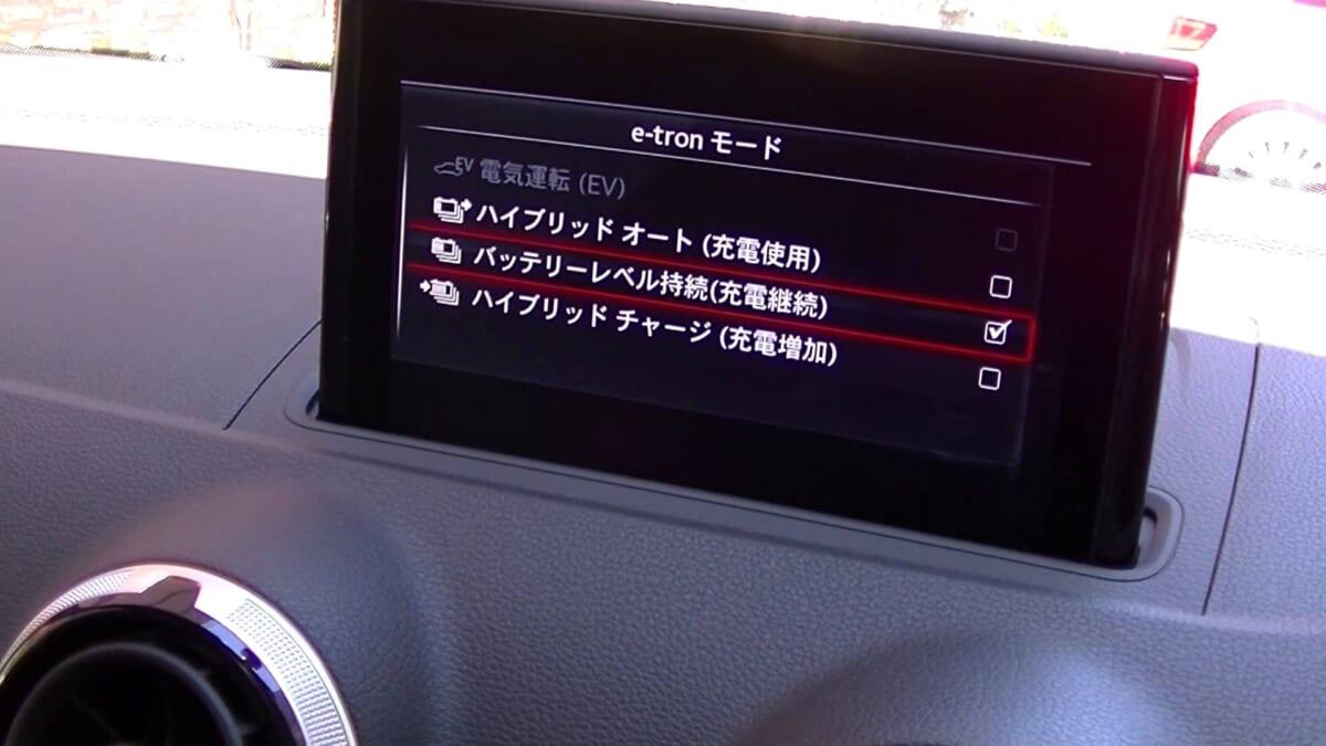 アウディ初のPHEVモデル「Audi A3 Sportback e-tron」を動画付で解説