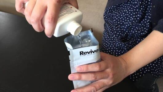 水没スマホ救助ツール「Reviveaphone」の実力を水没iPhoneでテスト!