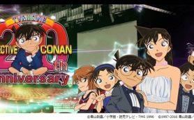 SPゲストは倉木麻衣!「名探偵コナン」コンサート2016に出演決定