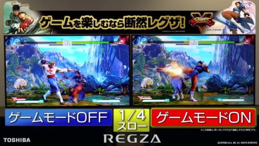 見る者すべてを魅了する! レグザ「Z20X」シリーズはレグザ史上最高画質だ!