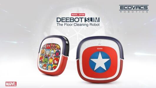 【ニュース】マーベルがロボット掃除機とコラボ! 実にキャプテン・アメリカのシールドっぽい!