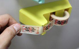 """""""冷蔵庫にテープカッター""""という意外な組み合わせが食材を長持ちさせる!?【サンスター文具 ラカット】"""