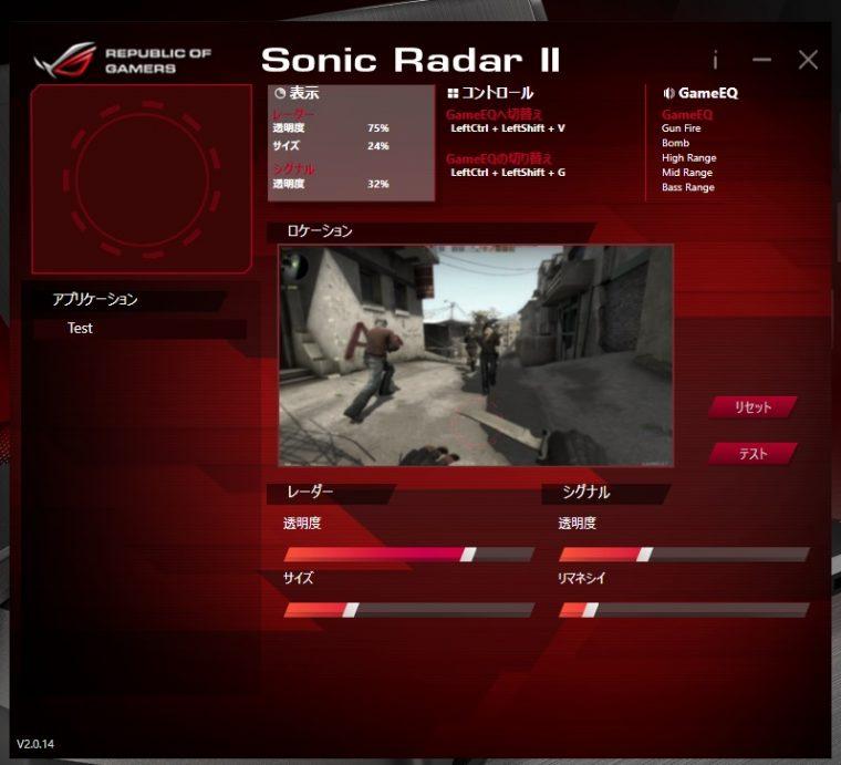 ↑ゲームの画面上にレーダーを表示する「Sonic Rader」機能が利用できます