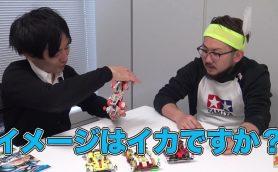 【ミニ四駆】イカ型のビッグバンゴースト!? ミニ四リーマン自慢のマシンをチェック!