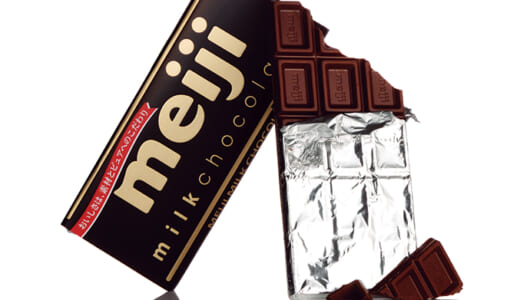 明治ミルクチョコレートが90周年! レシピを変えずとも人気の理由とは!?