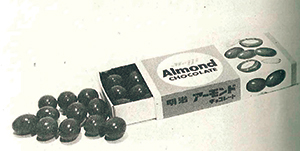 ↑特徴的なスライド式のケースはいまも同じ。当時の製品名は明治チョコボールアーモンドでした