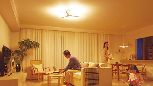 「照らし分け」って一体どんなもの? 画期的LEDシーリングライトが照明を変える