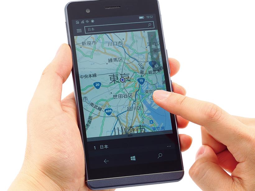 5.5型の大画面でマップを表示したイメージ