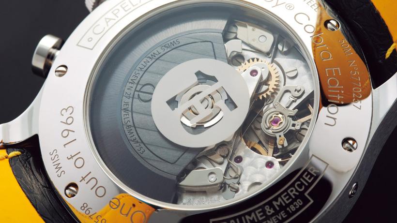 """シースルーバックには""""15""""の印字があります。1963年に活躍したコブラのレースナンバーです"""