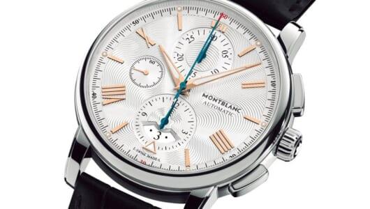 腕時計メーカーとしてのモンブランから届いたモノ作りの最高峰を目指す最新作