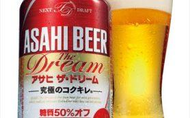 【GWに飲むべきビール】各社がプッシュする新提案ビールはコレ