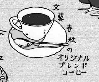 20160413_Y1_02