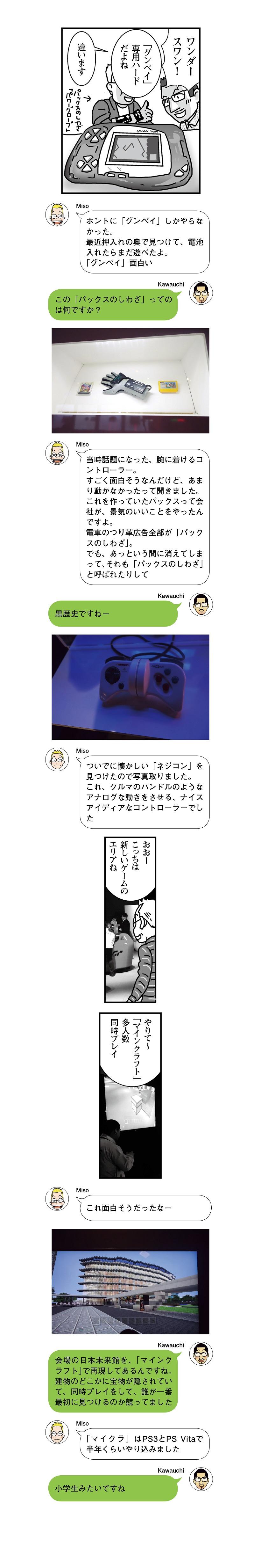20160419_03
