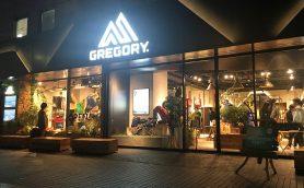 【ニュース】アウトドアの雄・グレゴリーは激戦区の覇者となれるか? 国内最大の旗艦店が原宿に登場!