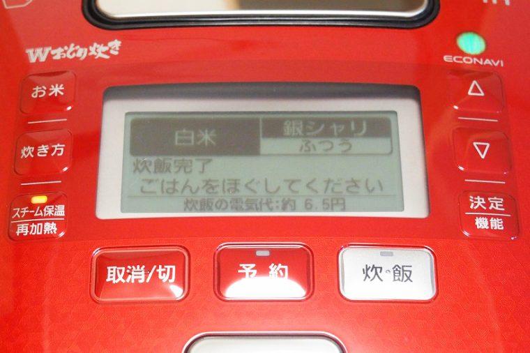 20160425-s4 (13)
