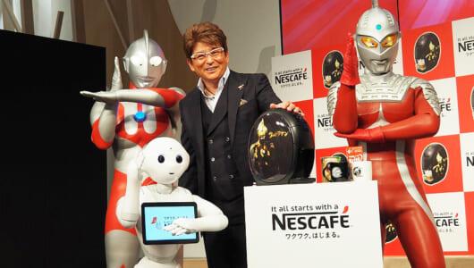 Pepperが哀川アニキに「利きコーヒー」を迫った結果とは!? ウルトラマン仕様の「バリスタ」発表会