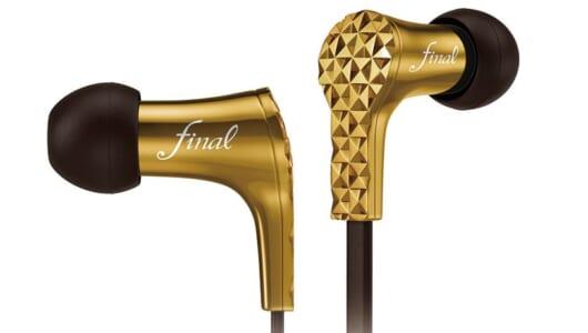 ハイレゾの魅力をじっくり堪能できる6-10万円のインイヤーヘッドホン4モデル