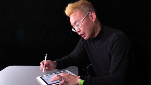 漫画家が検証! 9.7インチiPad Proだけで漫画は描ける!?