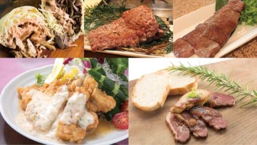 「肉フェス」初出店、東京初進出店がずらり!出店店舗&メイン料理発表
