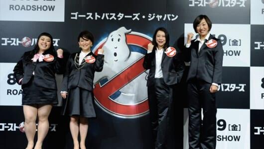 「100億円を目指す!」社長・友近が渡辺直美らと新会社設立!?