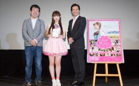 九州発アイドルグループLinQ・新木さくら、熊本地震への義捐金募る